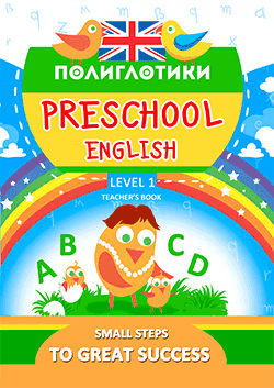 Почему рисование важно для изучения английского языка для детей спорт обучение бесплатно